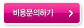 price_banner.JPG