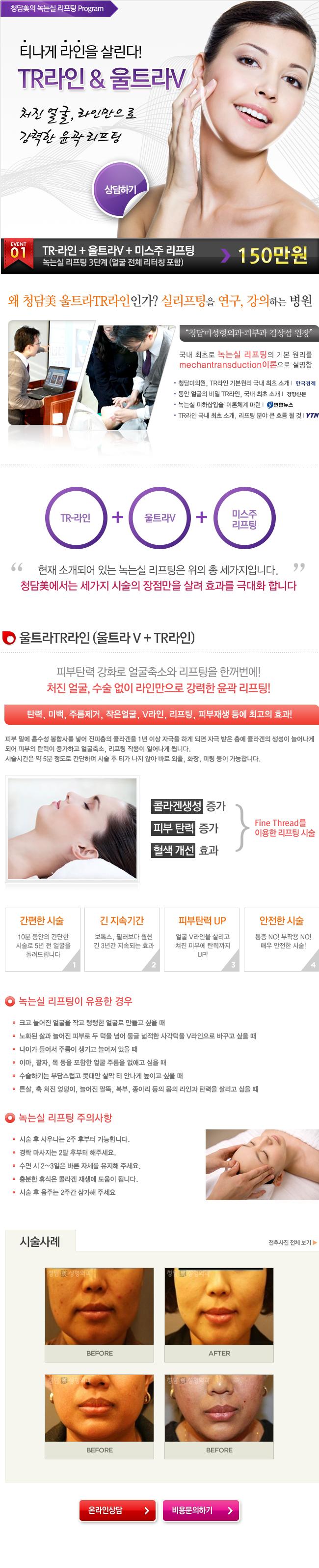 trline1.jpg